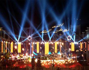 Festival de Mawazine